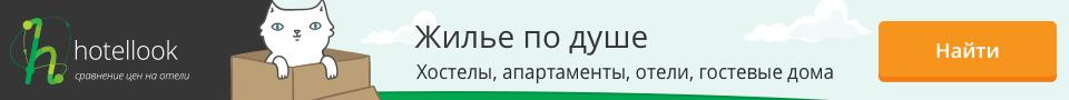 banner_hotel_1