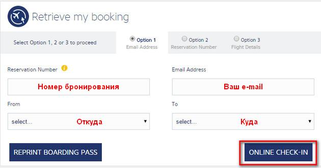 Авиабилеты из Оша в Фергану от 31042 рублей, цены, билеты