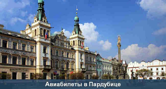 Купить дешево авиабилеты москва благовещенск